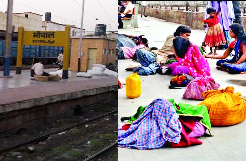स्टेशन बन रहा अपराधियों का अड्डा, जीआरपी में 100 जवान, 80 सीसीटीवी सुरक्षा में नाकाम