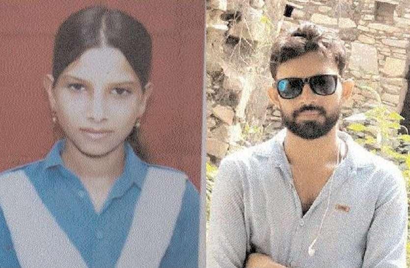 Murder and suicides: प्रेमिका का गला रेतकर युवक ने की आत्महत्या