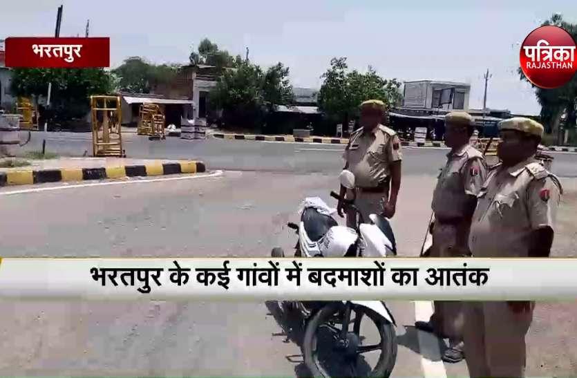 भरतपुर जिले के चिकसाना थाना इलाके के गांवों में बदमाशों का आतंक