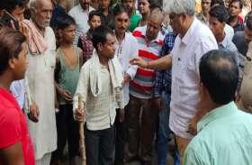 Negligence Nagar Nigam Firozabad: घर के बाहर खेल रहे मासूम Child की Drain में गिरकर मौत, देखें वीडियो