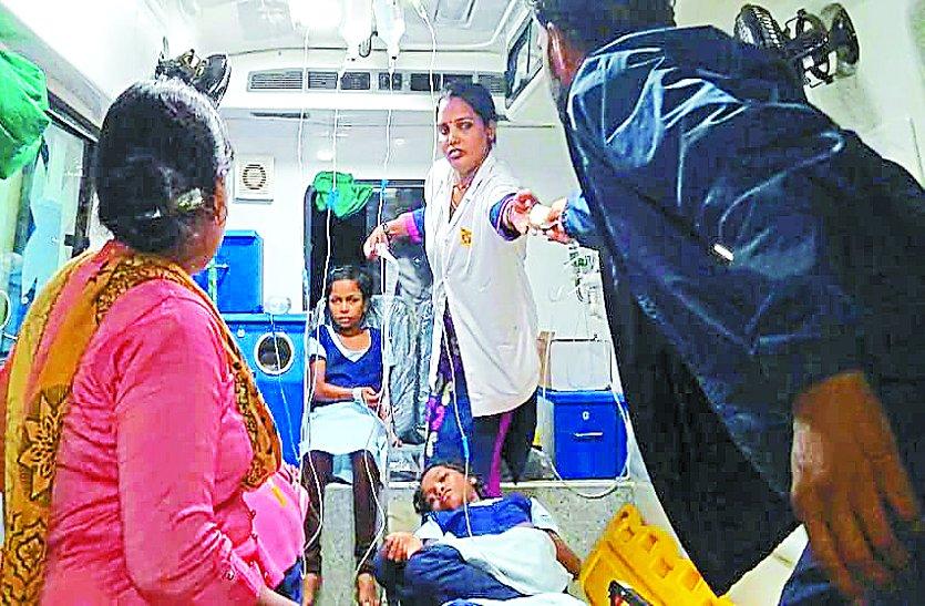 छात्रावास की बालिकाएं अचानक बीमार, सबके फूले हाथ-पांव