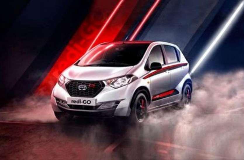 महज 2.79 लाख रुपये की कीमत में लॉन्च हुई नई Datsun RediGo