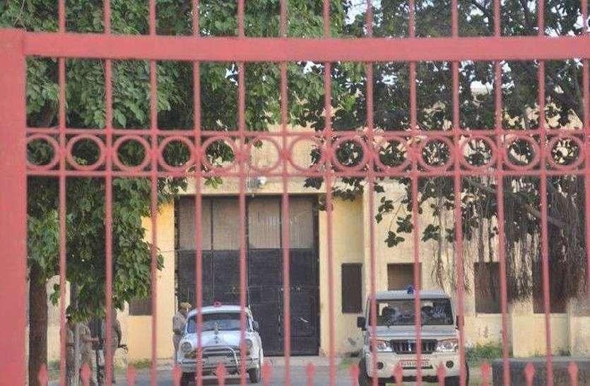 High Security  Jail: नहीं सुरक्षित, मिले मोबाइल, छानबीन में जुटी पुलिस