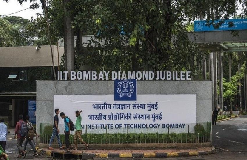 IIT Bombay करेगा छात्रों की आपत्ति का समाधान