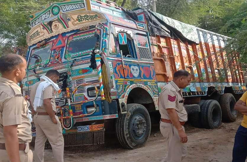 video: बजरी का अवैध परिवहन कर रहे वाहनों पर एसआईटी दल ने की कार्रवाई
