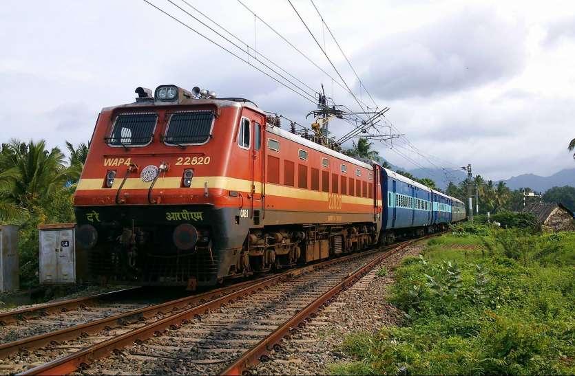 रेलवे में अब नहीं होगी फाइलें गुम