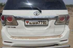 गुजरात में वाहन की रजिस्टे्रशन की सीरिज ही नहीं, तस्कर फर्जी नंबर की गाड़ी में कर रहे थे तस्करी