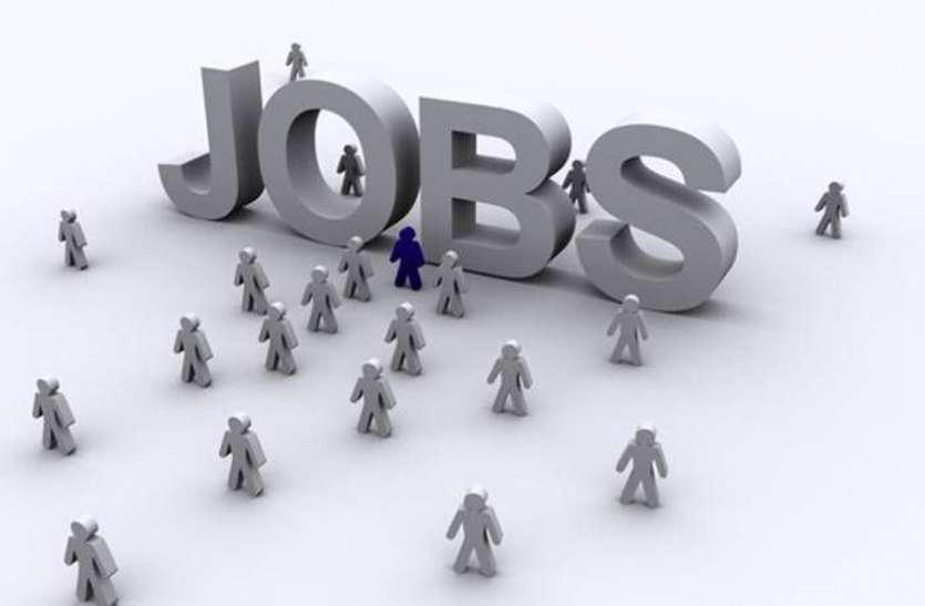 जेएनयू भर्ती 2019 : 271 पदों के लिए निकली भर्ती, सैलेरी 2.18 लाख रुपए