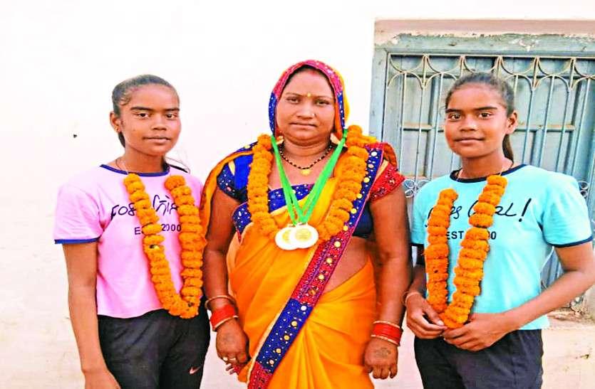 मां ने गहनें गिरवी रख दोनों बेटियों को बनाया खिलाड़ी, हासिल किया राष्ट्रीय स्तर पर मेडल