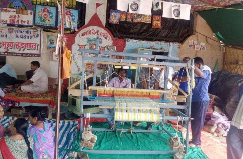 40 हजार का चंदा इकट्ठा कर महाराष्ट्र से बुलाया हैंडलूम, श्रमिक खुद बना रहे कपड़ा