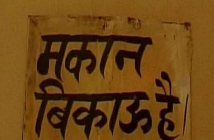 पलायन मामले में आया नया मोड़, पुलिस ने ये बड़ा दावा करते हुए किया तीन को गिरफ्तार