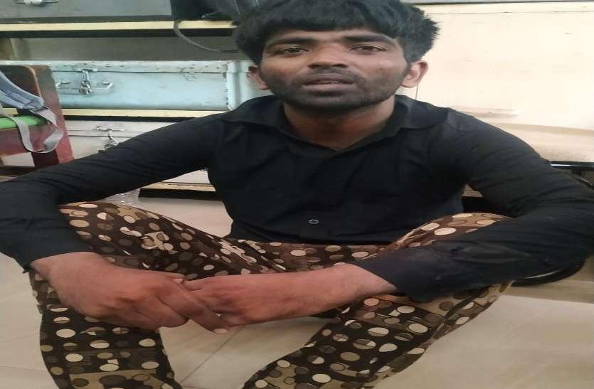 Breaking : बोरी में थी हड्डियां, ट्रेन से अजमेर ले जा रहा था युवक, पकडऩे पर मचा हंगामा