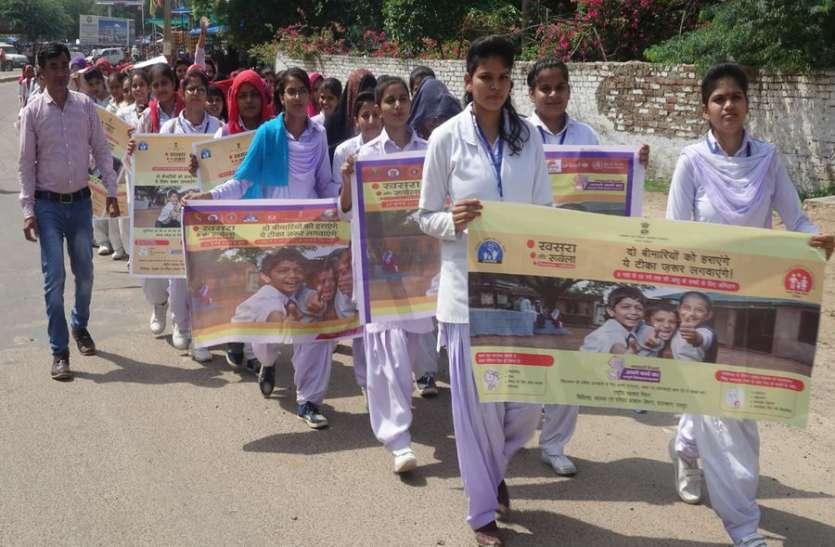 मीजल्स-रूबेला टीकाकरण अभियान कल से