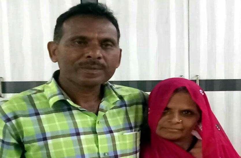 एक पखवाड़े बाद मिली सैनिक को लापता हुई पत्नी, मिलते ही छलक पड़े आंसू
