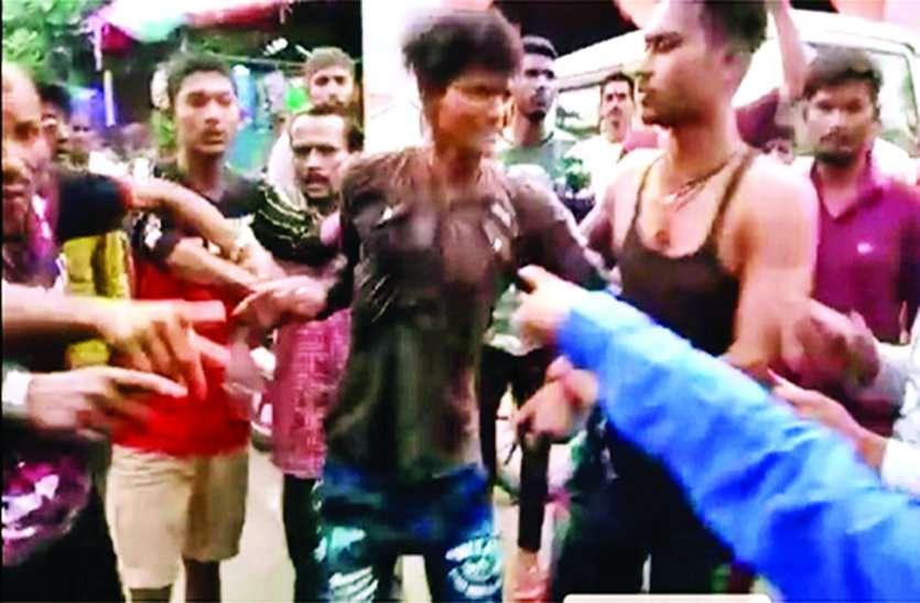 VIDEO- बच्चा चोर समझ भीड़ ने युवक को लात-घूंसों से पीटा