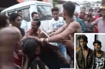 Mob Lynching: बच्चा चोर समझ भीड़ ने युवक को लात-घूंसों से पीटा, अफवाह फैलाने वाले की तलाश में जुटी पुलिस
