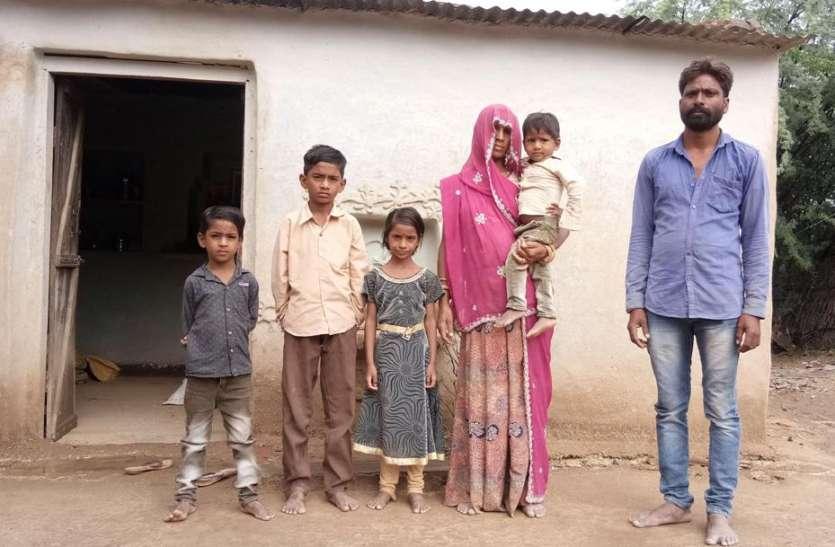 नसबंदी के बाद गरीब परिवार को पांचवीं संतान की सताने लगी चिंता