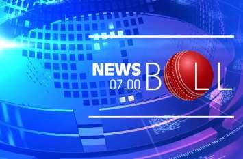 News Ball : वेस्टइंडीज के दौरे के लिए टीम इंडिया का ऐलान, जाने खेल से जुड़ी आज की 10 बड़ी खबरें