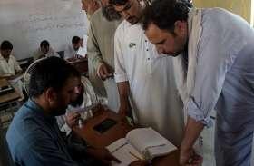 पाकिस्तान: खैबर पख्तूनख्वाह की 13 सीटों पर परिणाम घोषित, PTI ने 5 सीटों पर जमाया कब्जा
