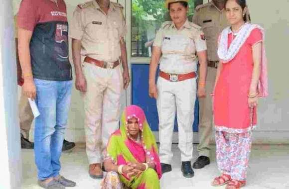 पुलिस को देखकर भागी महिला, पकड़ा तो मिली आधा किलो अफीम