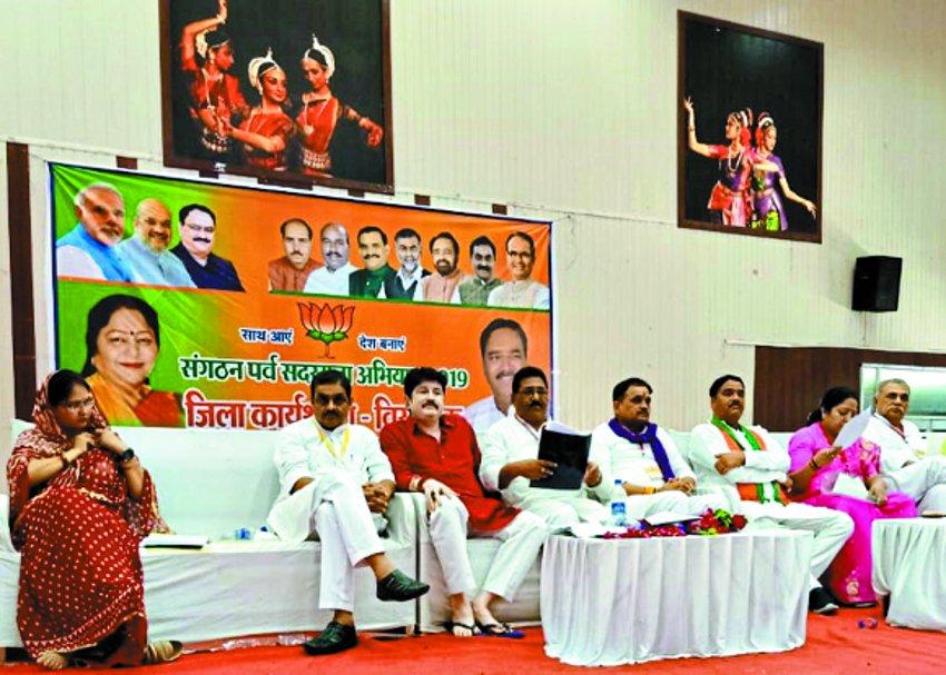 भाजपा की जिला कार्यशाला में संगठन मंत्री ने सिखाए संगठन कार्य के यह तरीके