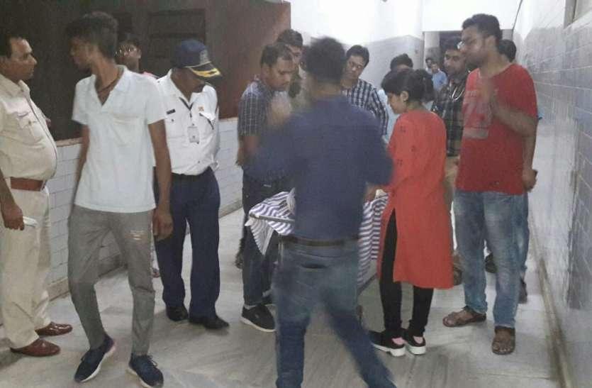 महिला चिकित्सक व जूनियर पर डाक्टर पर हमला कर लूटा, हालत देखकर खड़े हो जाऐंगे रोंगटे