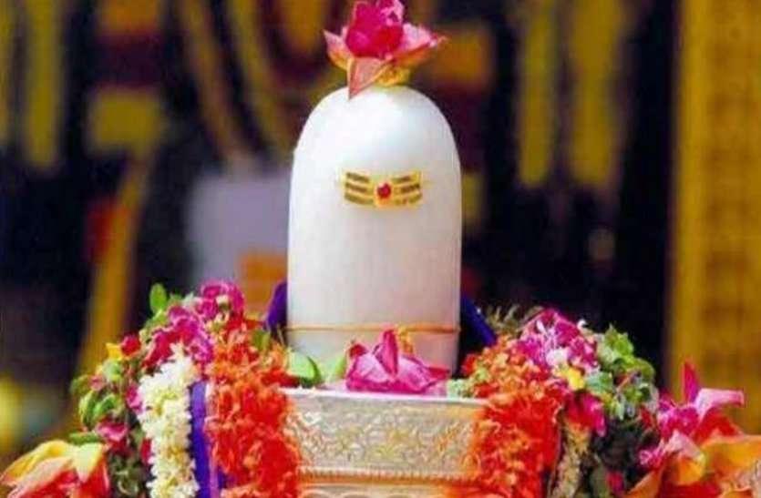 सावन का पहला सोमवार कल : शिव पूजन के लिए चारों सोमवार हैं श्रेष्ठ, जानिए