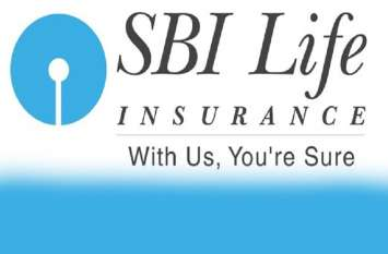 SBI Life Insurance में करोड़ों का फर्जीवाड़ा