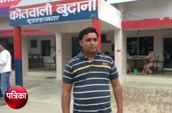 Muzaffarnagar: युवकों ने फोन पर गाड़ी बुक कर चालक को ऐसे बना लिया बंधक, देर रात जंगल में फेंक कर हुए फरार- देखें वीडियो