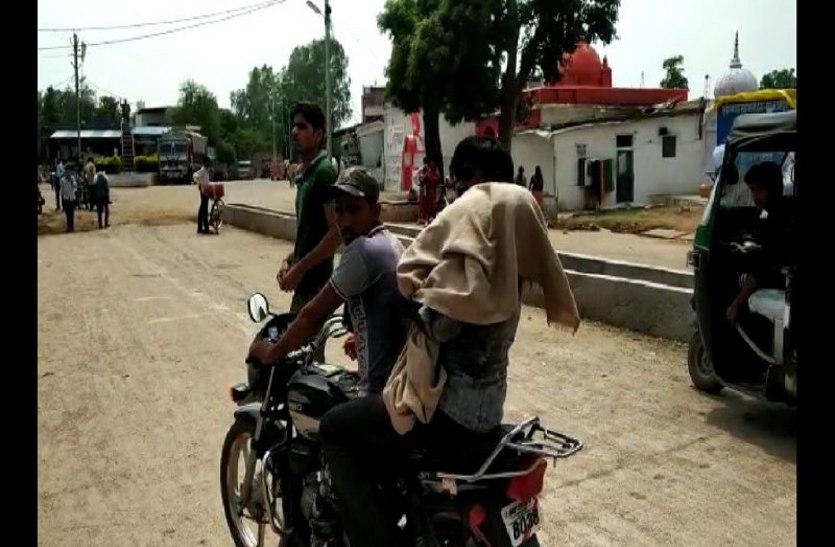 नहीं मिला शव वाहन, तो बाइक पर लेकर दिनभर भटकता रहा बच्ची का पिता