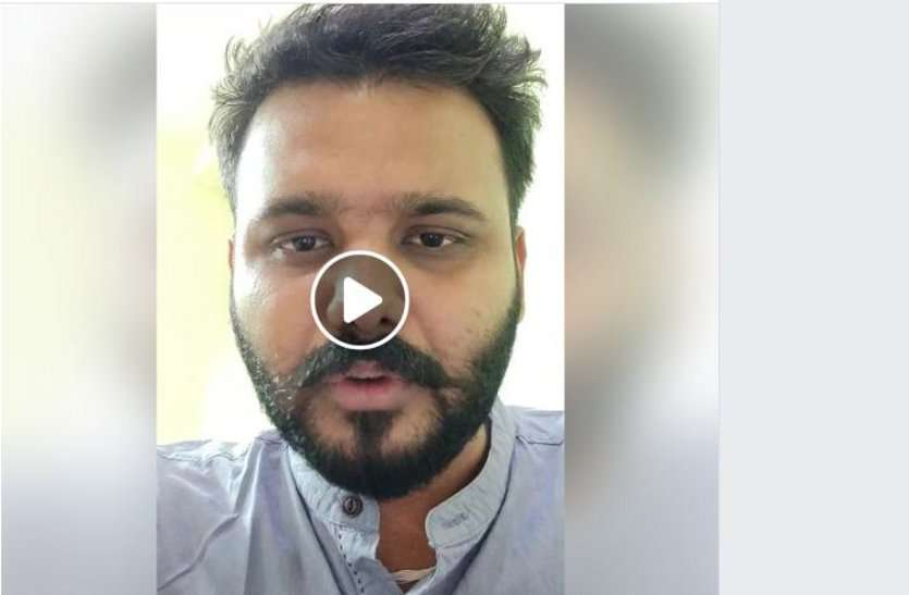 Mla Rambai Husband Case : कमलनाथ मानवीय धर्म भूलकर सत्ता बचाना पहला धर्म मान रहे है