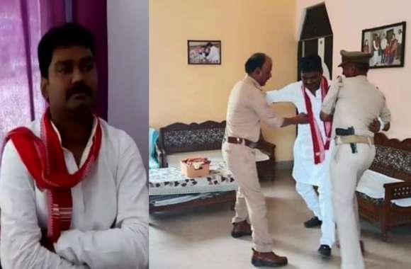 योगी आदित्यनाथ के सोनभद्र पहुंचने के पहले पूर्व सपा विधायक घर से गिरफ्तार, कई कार्यकर्ता भी हिरासत में