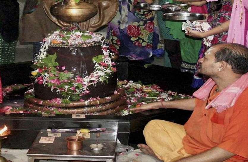 सावन सोमवार को इस प्रकार करें पूजन, भगवान शिव होंगे प्रसन्न