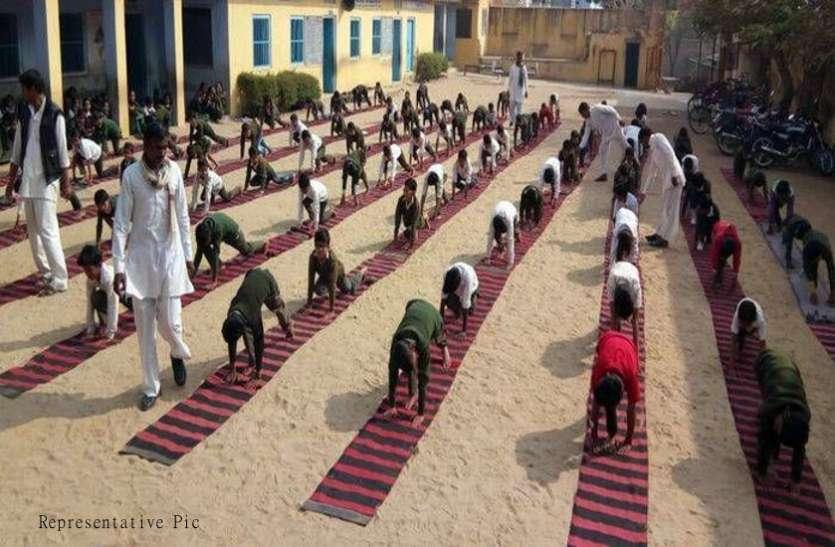 स्कूलों में बच्चों को विटामिन डी के लिए धूप में बैठाया जाएगा