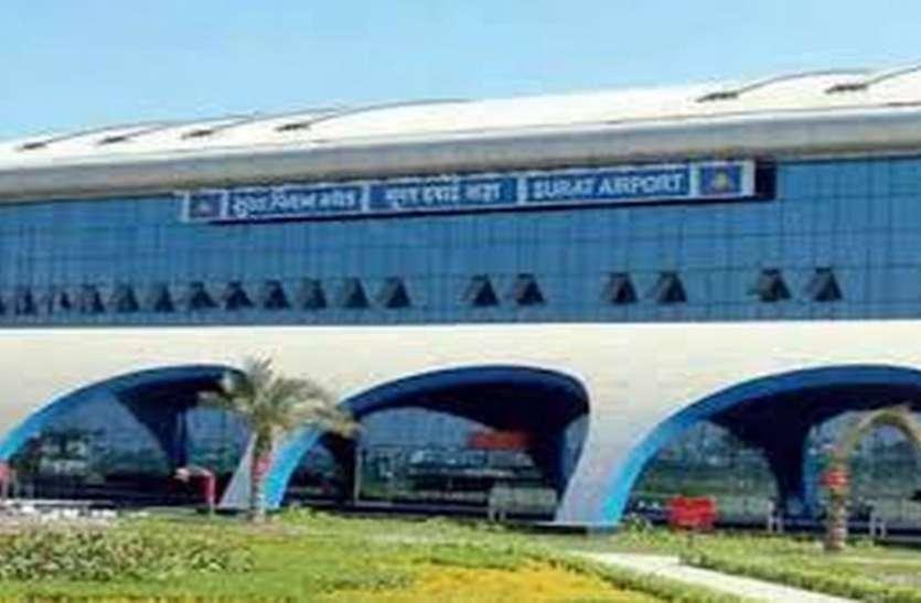 surat news -सूरत एयरपोर्ट क्यों रास आ रहा तस्करो को?