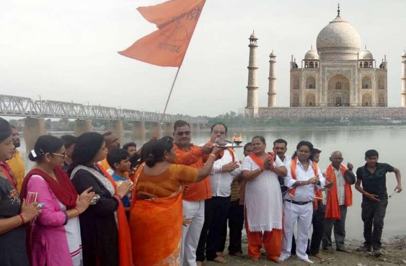 Taj Mahal पर पूजा करने की धमकी के बाद ASI ने बढ़ा दी सुरक्षा