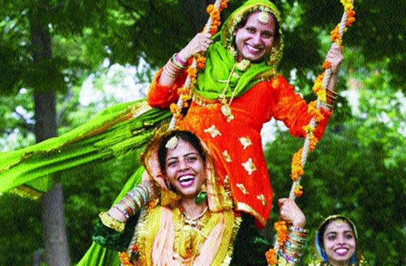 Teej Festival  : पांच दिवसीय तीज लहरियां उत्सव 26 से
