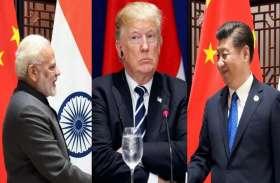 ट्रेड वॉर पर चीन ने भारत का मांगा साथ, कहा- दूर करेंगे व्यापारिक असंतुलन
