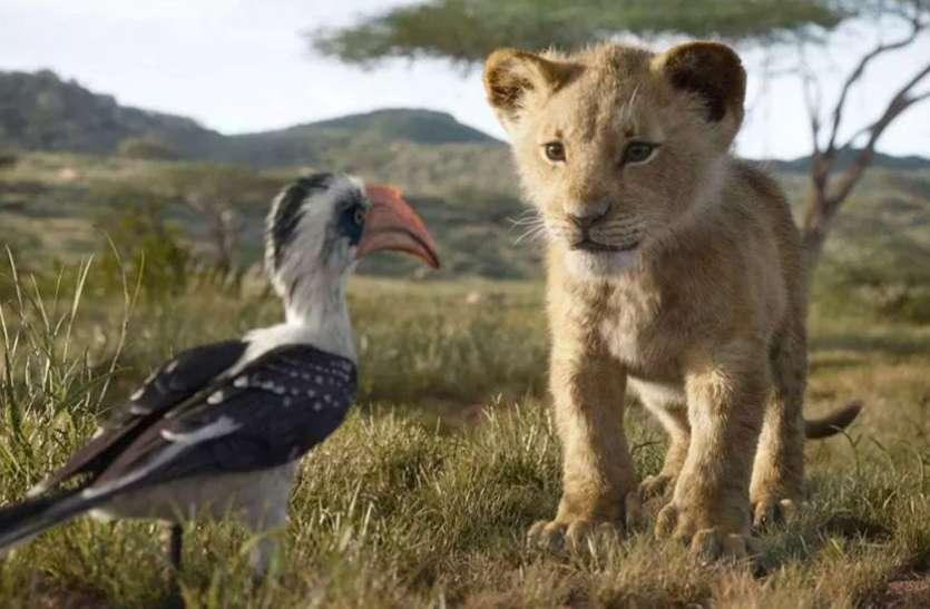 The Lion King ने लगाई बॉक्स ऑफिस पर लंबी छलांग, दूसरे दिन का कलेक्शन जान उड़ जाएंगे होश