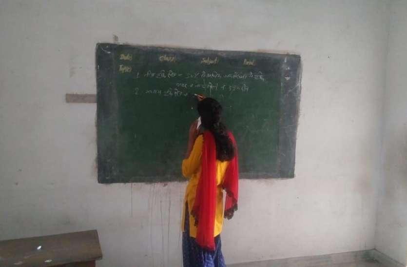 स्कूल में शिक्षकों के मोबाइल की 'घंटी बंद'
