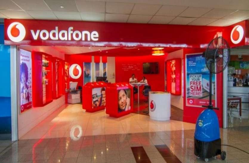 Vodafone ने 229 रुपये का प्रीपेड प्लान किया लॉन्च, रोजाना मिलेगा 2 GB डाटा