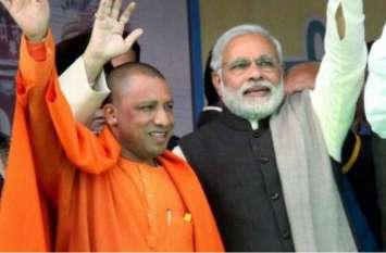 देशभर के महापौर UP के इस शहर में बनाएंगे रणनीति, अधिवेशन में प्रधानमंत्री नरेन्द्र मोदी आ सकते हैं
