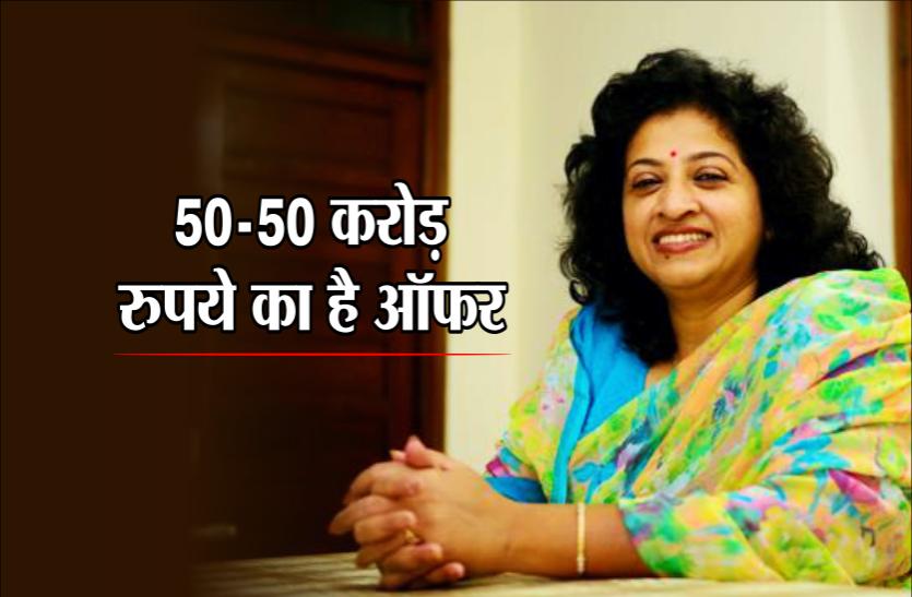 मध्यप्रदेश में कांग्रेस का बड़ा आरोप, बीजेपी ने हमारे विधायकों को दिया था 50-50 करोड़ रुपये का ऑफर