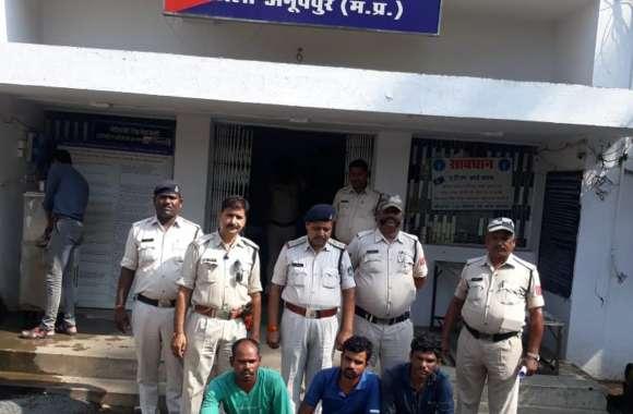 व्यापारी से लूट के मामले में तीन आरोपी गिरफ्तार, पुलिस ने इस तरह पकड़ा