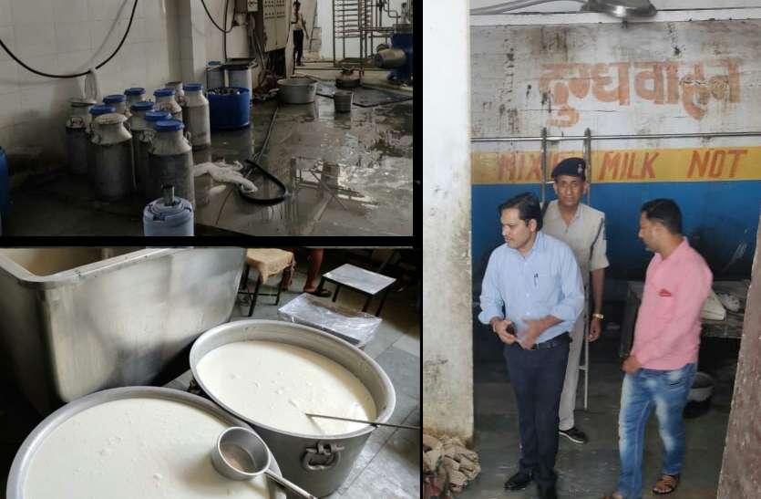 toxic milk supply in Madhya Pradesh