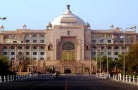कर'नाटक' से खिली भाजपा की बांछें...राजस्थान पर अब है नजर
