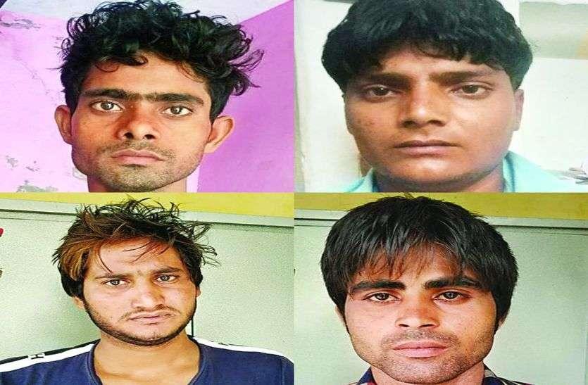 राजस्थान के महाठग फर्जी आर्मी अफसर बनकर मुंबई सहित देशभर में करते थे लूट, आर्मी की इंटेलिजेंस और पुलिस ने धर-दबौचा