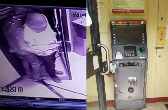 Watch : नकाबपोश बदमाशों ने सरियों से तोड़कर ATM उखाड़ा, CCTV के तार काटे, लेकिन नहीं ले जा सके रुपए