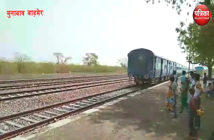 रफ्तार नहीं पकड़ पा रही Thar Express