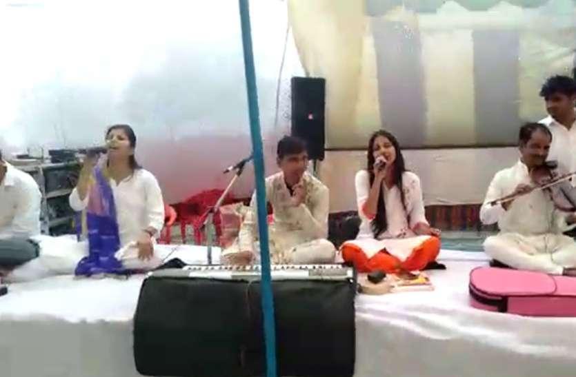 बांसवाड़ा : बिना संगीत सीखे निखारी ऐसी प्रतिभा, इन दो बहनों की जुगलबंदी से बहती है भक्ति की सरिता